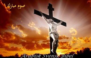 Photo of ترانيم من أسبوع الآلام المقدسة