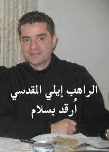 Photo of يد الغدر والإجرام لن تنال من روح المؤمنين
