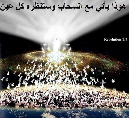 Photo of ارجعوا للرب بالتوبة والندامة لأن الآتي سيكون فظيع