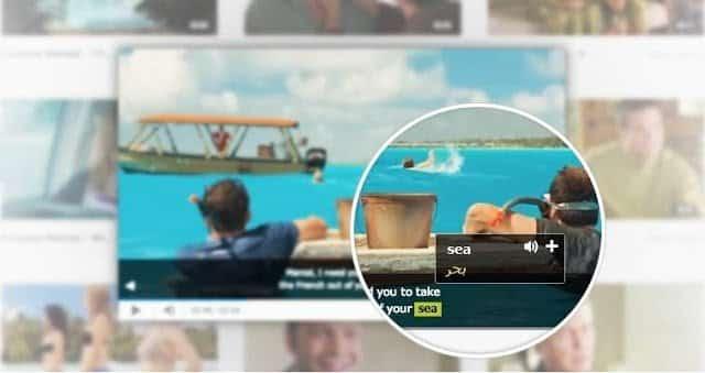 Photo of موقع يساعدك على تعلم اللغة الإنجليزية من خلال مشاهدة الأفلام