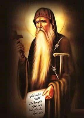 Photo of صلاة القديس أنطونيوس الكبير للشفاء من فعل شيطاني
