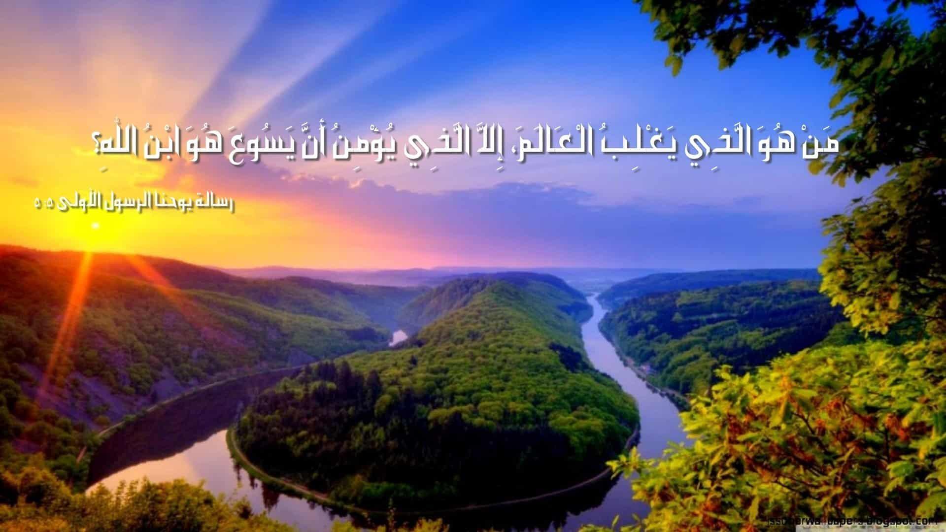 Photo of صلاة من أجل نيل القوة وطرد كل قوى الشر الحسد والنجاسه