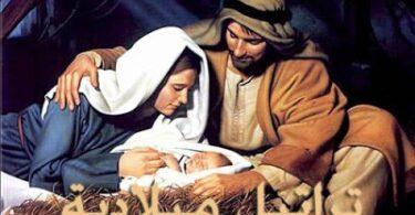 Christmas-Hymns