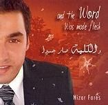 ترنيمة في البدء كان الكلمة - نزار فارس