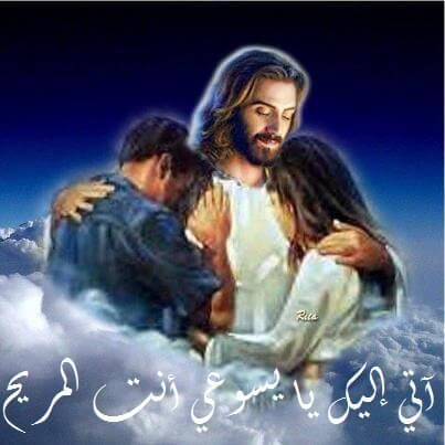 Photo of موسيقى وكلمات ترنيمة آتي إليك يا يسوعي أنت المريح