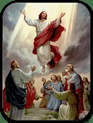 السر التاني صعود يسوع الى السماء