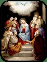 السر الثالث حلول الروح القدس على مريم والتلاميذ