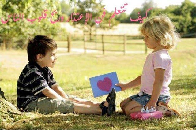 Photo of كيف تتعلم فن الإعتذار وربح قلوب الناس