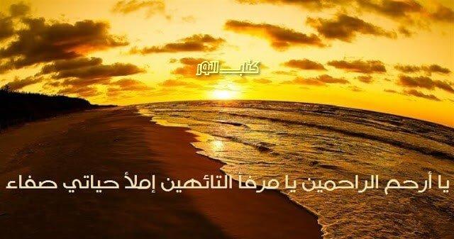 Photo of ترنيمة يا أرحم الراحمين – الأب منصور لبكي