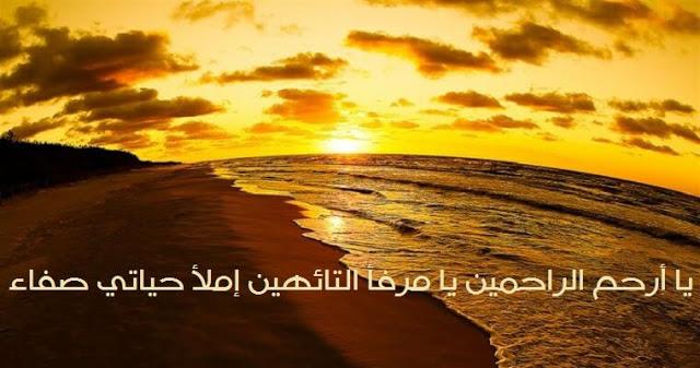 ترنيمة يا أرحم الراحمين - الأب منصور لبكي