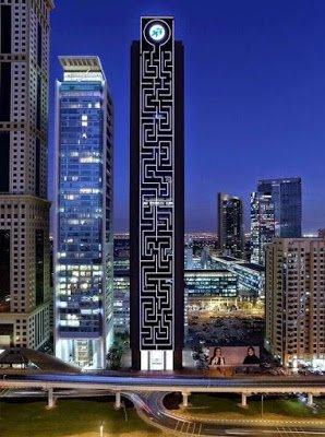 Photo of بالصور أكبر متاهة في العالم من مدينة دبي دخلت موسوعة جينيس
