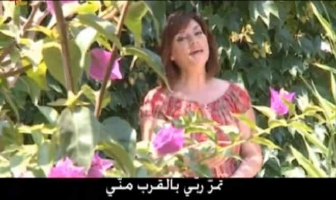 Photo of ترنيمة تمرّ ربي بالقرب مني – نبيهة يزبك