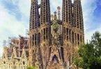 شاهد بالصور أكبر كنيسة في أوروبا (sagrada familia) كنيسة العائلة المقدسة في إسبانيا