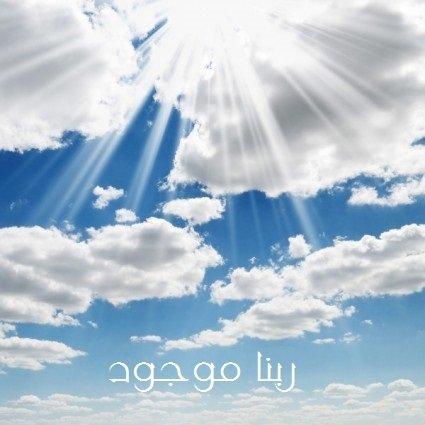 Photo of ترنيمة ما تعولش الهم – مريم بطرس