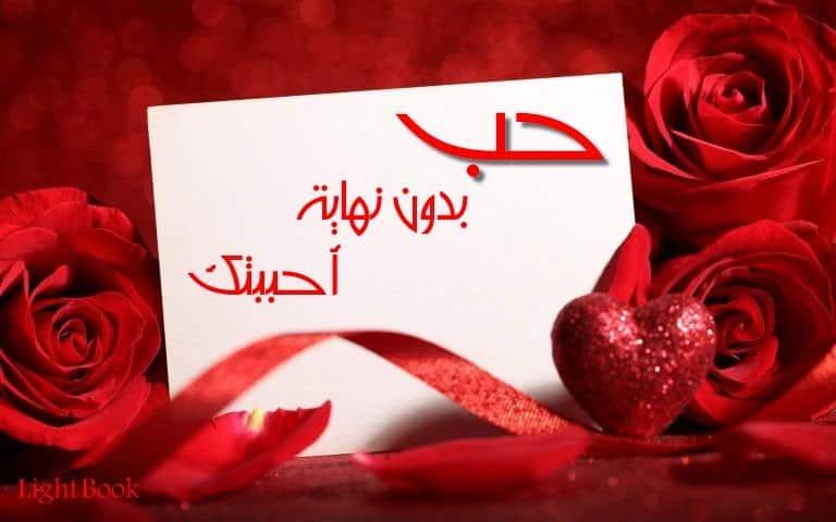 Photo of حب بدون نهاية أحببتك – هدية الولد اليتيم لأمه في العيد