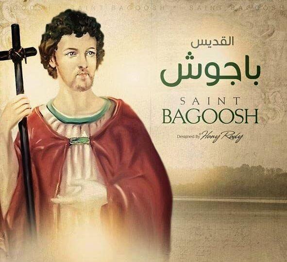 قصة حياة وسيرة القديس العظيم باجوش شفيع الضيقة - أطلب شفاعته إن كنت تمر في ضيقة