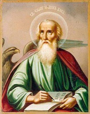 ما قاله القديس يوحنا ذهبي الفم بخصوص التوبة والرجوع إلى الرب