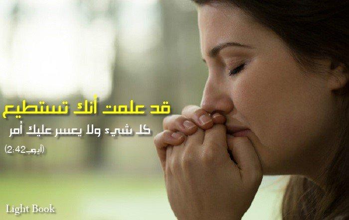 Photo of قصة المرأة العجوز وحفيدها اليتيم المصاب بمرض مميت