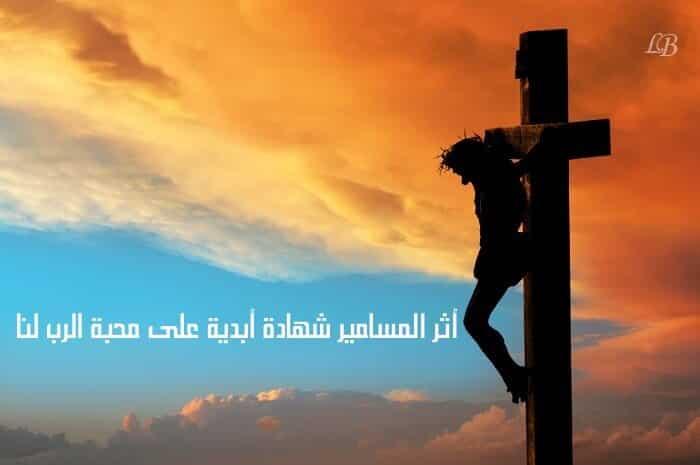 Photo of كلمات الاباء القديسين عن صليب الرب يسوع المسيح