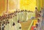 اننا نرغب في أن ننطلق لنكون مع المسيح الذي بموته وقيامته تغيرت المفاهيم عن الموت
