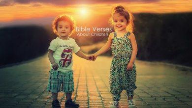 Photo of Bible Verses aboutChildren 2 (English-Arabic)