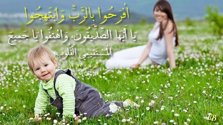 Photo of آيات الحمد والشكر 2 Gratitude and Thankfulness عربي إنجليزي