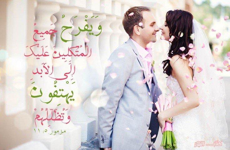 Photo of آيات حول السعادة والهناء Bonheur et Contentement عربي فرنسي