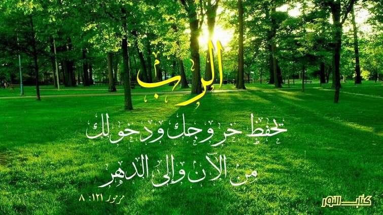آيات عن الدعوات والمطالبات 2 Claims عربي إنجليزي