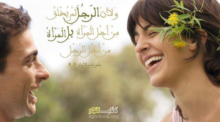 خلق - تطور ( 3 ) Création - Évolution آيات من الكتاب المقدس عربي فرنسي