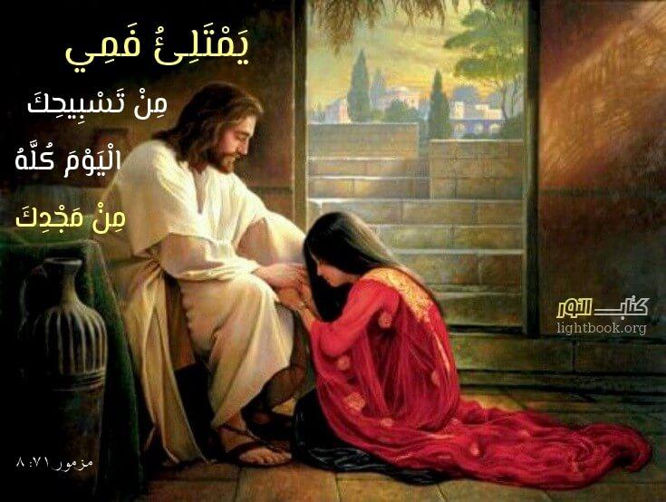 Photo of آيات حول الإمتنان والشكر 3 Gratitude – عربي فرنسي
