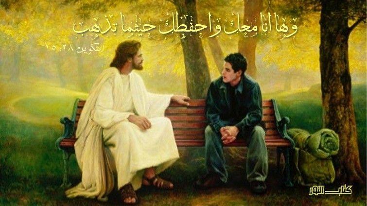 Photo of آيات حول الدعوات والمطالبات Revendication – عربي فرنسي