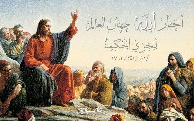 Photo of آيات حول البساطة والوداعة 2 Simplicité – عربي فرنسي