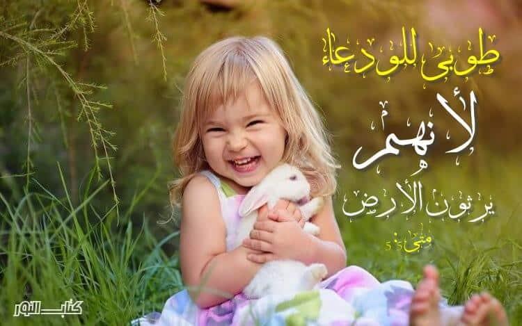 Photo of آيات عن البساطة والوداعة Simplicity – عربي إنجليزي