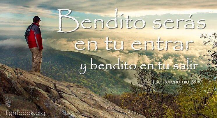 Photo of Bible Verses aboutReivindicación ( 2 ) (Spanish-Arabic)