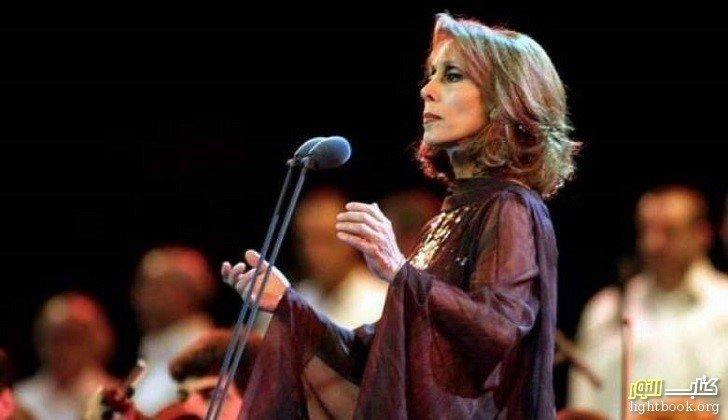 Fairuz - Give Me The Flute and Sing Lyrics Arabic-English