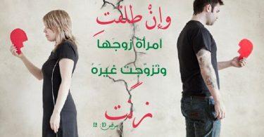 العلاقة الجنسية والزواج ( 4 ) Matrimonio Y El Sexo من الكتاب المقدس عربي إسباني